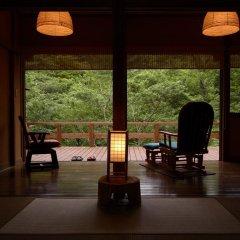 Отель Oyado Kafugetsu Минамиогуни питание фото 3