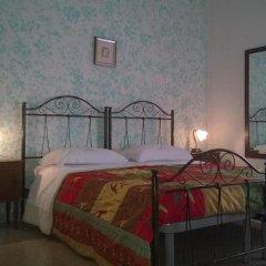 Отель Casa Cipriani Номер Делюкс