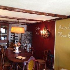 Отель Quinta dos Espinheiros гостиничный бар