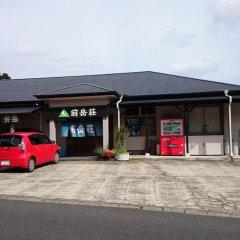 Отель Minshuku Maeakuso Япония, Якусима - отзывы, цены и фото номеров - забронировать отель Minshuku Maeakuso онлайн парковка