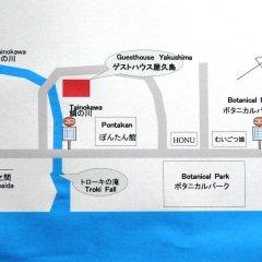 Отель Guesthouse Yakushima Якусима городской автобус