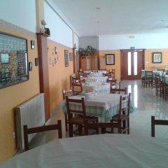 Hotel Paraiso Del Marisco питание