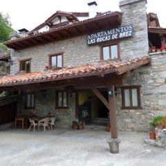 Отель Las Rocas de Brez 3* Апартаменты с различными типами кроватей фото 17
