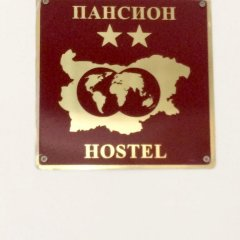Perla Hostel Генерал-Кантраджиево питание фото 3