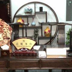 Отель Shantang Inn - Suzhou интерьер отеля