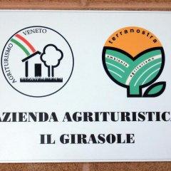 Отель Agriturismo B&B Il Girasole Италия, Мира - отзывы, цены и фото номеров - забронировать отель Agriturismo B&B Il Girasole онлайн с домашними животными