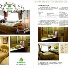 Mersin Oteli Турция, Мерсин - отзывы, цены и фото номеров - забронировать отель Mersin Oteli онлайн спа
