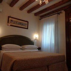 Отель Minerva & Nettuno Италия, Венеция - - забронировать отель Minerva & Nettuno, цены и фото номеров комната для гостей фото 3