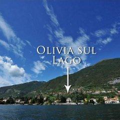 Отель Olivia Sul Lago Меззегра приотельная территория