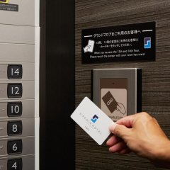 S Peria Hotel Nagasaki 3* Стандартный номер фото 6