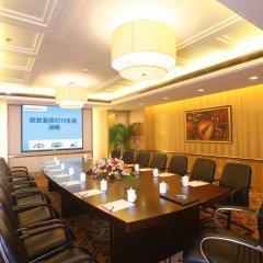 Отель Ramada Plaza Guangzhou