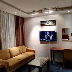 Maritim Hotel комната для гостей фото 2