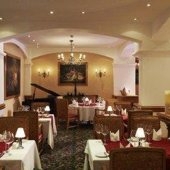Апартаменты Hurghada Suites & Apartments Serviced by Marriott питание