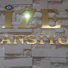 Gizem Pansiyon Турция, Канаккале - отзывы, цены и фото номеров - забронировать отель Gizem Pansiyon онлайн спортивное сооружение