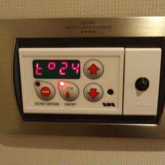 Hotel Regina Margherita 4* Улучшенный номер с различными типами кроватей фото 5