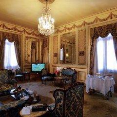 Paradise Inn Le Metropole Hotel 4* Президентский люкс с различными типами кроватей фото 13