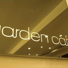 City Garden Hotel спортивное сооружение