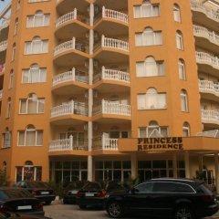 Hotel Princess Residence парковка