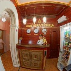 Гостиница Императрица интерьер отеля