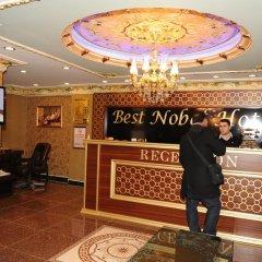 Best Nobel Hotel 2 3* Стандартный семейный номер с двуспальной кроватью фото 9