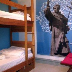 Easy Lisbon Hostel Стандартный номер фото 5
