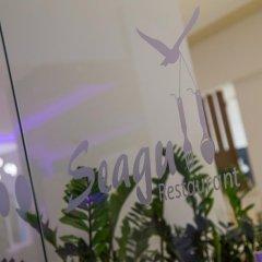 Stamatia Hotel интерьер отеля фото 2
