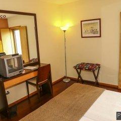 Hotel do Terço 3* Стандартный номер разные типы кроватей