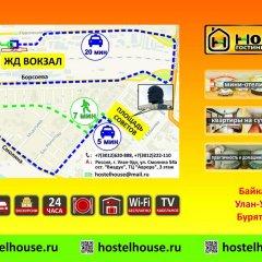 Гостиница NOMADS hostel & apartments в Улан-Удэ 5 отзывов об отеле, цены и фото номеров - забронировать гостиницу NOMADS hostel & apartments онлайн городской автобус
