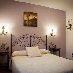 Отель Hostal Ametzaga?A Улучшенный номер фото 11