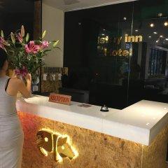 Отель Istay Inn Saigon интерьер отеля