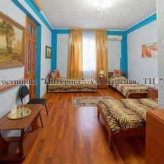 Гостиница Императрица Номер Комфорт с разными типами кроватей фото 31