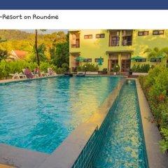 Отель Morakot Lanta Resort 2* Улучшенный номер фото 18