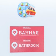 Гостиница Hostels Rus - Preobrazhenskaya ploschad интерьер отеля фото 3