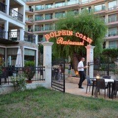Отель VIP CLUB Dolphin Coast Болгария, Солнечный берег - отзывы, цены и фото номеров - забронировать отель VIP CLUB Dolphin Coast онлайн