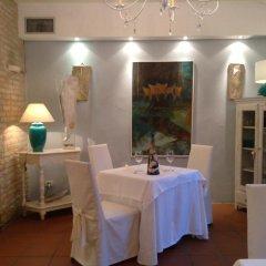 Pascucci Al Porticciolo Hotel питание фото 2