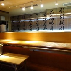 Отель Smile Hotel Utsunomiya Япония, Уцуномия - отзывы, цены и фото номеров - забронировать отель Smile Hotel Utsunomiya онлайн детские мероприятия