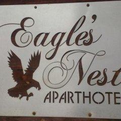 Отель Eagles Nest Aparthotel Болгария, Банско - отзывы, цены и фото номеров - забронировать отель Eagles Nest Aparthotel онлайн интерьер отеля