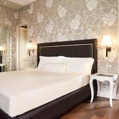 Hotel De La Ville 4* Полулюкс с различными типами кроватей