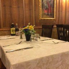 Отель Antico Panada Венеция помещение для мероприятий