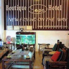 Отель Boutique Sapa Hotel Вьетнам, Шапа - отзывы, цены и фото номеров - забронировать отель Boutique Sapa Hotel онлайн развлечения