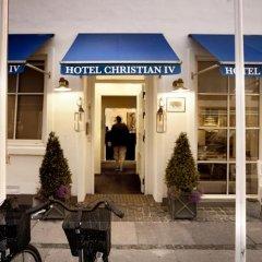 Отель Christian Iv Копенгаген бассейн