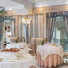Grand Hotel Des Bains питание