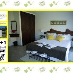 Отель Casa dos Becos комната для гостей фото 5
