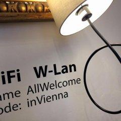 Отель City Apartment Vienna Австрия, Вена - отзывы, цены и фото номеров - забронировать отель City Apartment Vienna онлайн спа фото 2