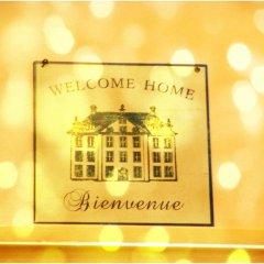 Отель My First Apartment Венгрия, Будапешт - отзывы, цены и фото номеров - забронировать отель My First Apartment онлайн развлечения