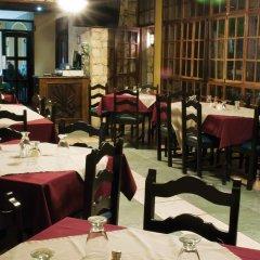 Отель ELVIR Грасьяс питание фото 3