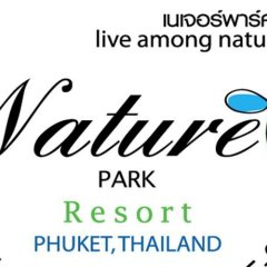 Отель Nature Park Resort парковка