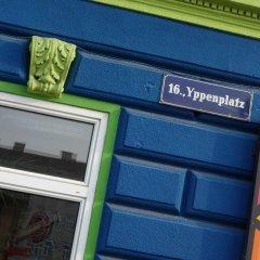 Отель Yppartment Вена