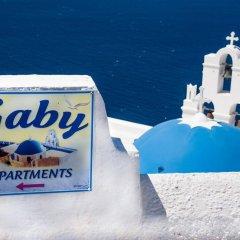 Отель Gaby Apartments Греция, Остров Санторини - отзывы, цены и фото номеров - забронировать отель Gaby Apartments онлайн приотельная территория
