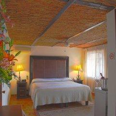 Quinta Don Jose Boutique Hotel 4* Номер Делюкс с различными типами кроватей фото 15